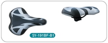 COMFORTABLE BICYCLE MONTAINBIKE SADDLE BICYCLE PARTS