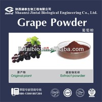 pure natural watersolulbe 10:1 bulk grape juice powder
