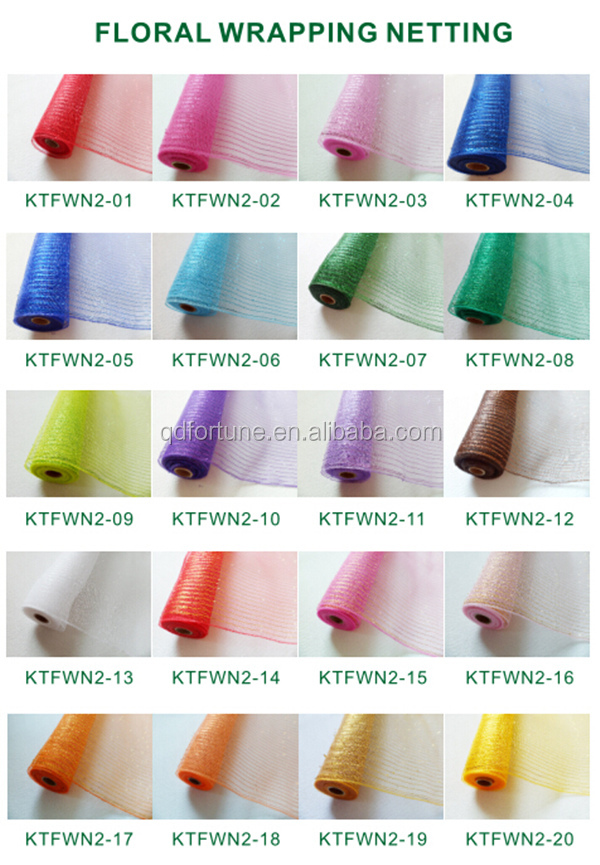 Colur snow organza wrapping flower mesh roll