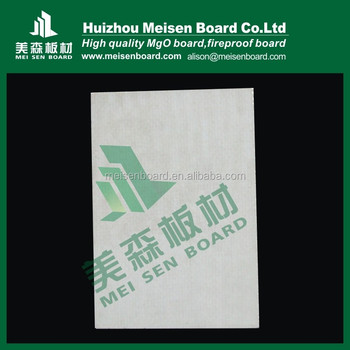 Meisen No rusting mgo sulfate board