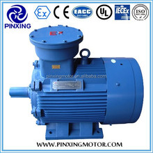 three phase ac inducion electric motor 7.5KW