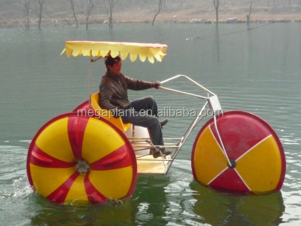 Family entertrainment water tricycle for sale