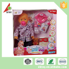Shantou plastic pretend toy dress up games lovely doll for baby