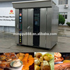 CE Approved Electric Diesel Gas hot air rotary pizza oven/ bakery bread machine price