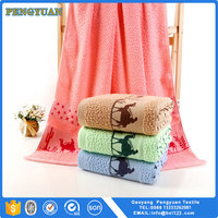 home trends bath towels with good quality