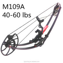 M109A china wholesale hunting triangle archery bow