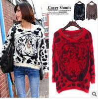 D70706K KOREA MOHAIR TIGER PRINT WOMEN'S SWEATER DRESS