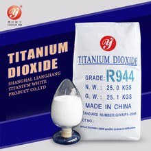 general type white powder Rutile titanium dioxide for paints,coating