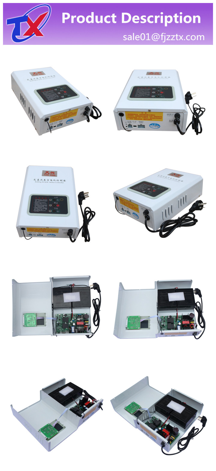 Controller box 24V UPS Battery Charger