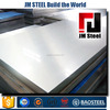 high strength hardness 1045 carbon steel plate sheet properties price