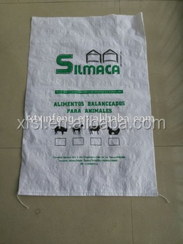 PP Woven Rice/Fertilizer/Food Bag,low price per bag/pp plastic valve bag with bopp laminated and Colors are available