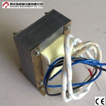 900w industrial microwave transfomer
