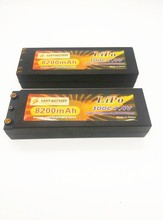 Vant high end product RC Car lithium polymer battery 8200mah 2S 7.4V 100C