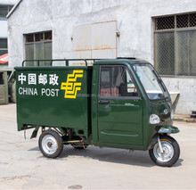 electric cargo tricycle /cargo trike with closed cabin