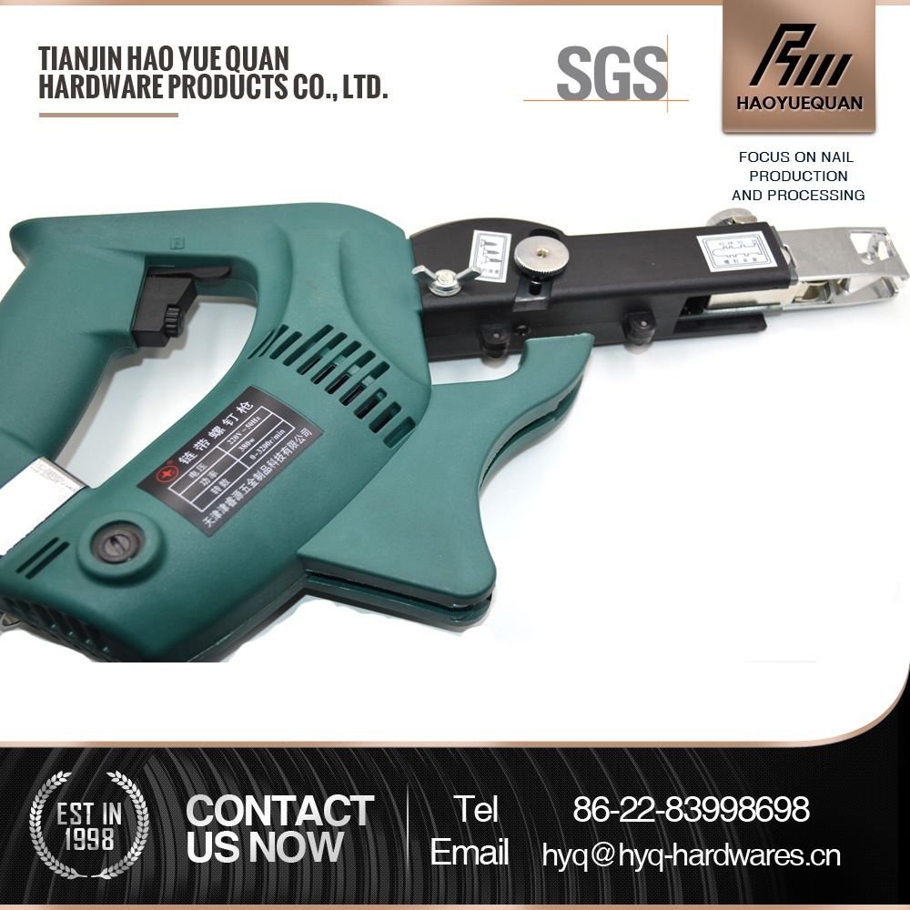 hot sell and nice quality nailer cordless nail gun