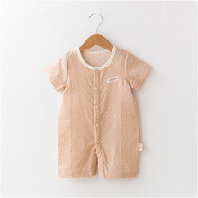 organic baby clothing GOTS certified