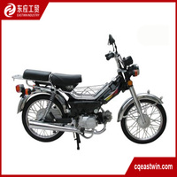 Factory Price Hot sale in mauritiuscheap 50cc motorcycle for sale