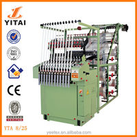 Needle Loom Machine Price