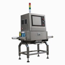 EJH-XR-4023 food industry high security x ray inspection machine