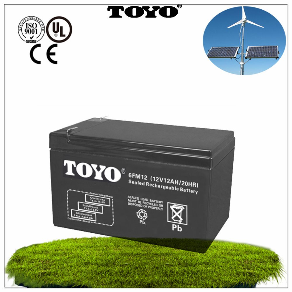 12v 12AH Sealed Lead Acid Battery rechargeable AGM Emergency lighting equipment battery