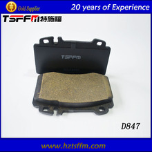 Non-Steel Material Commercial vehicles hi-q brake pad