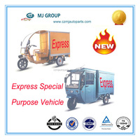 3 wheels cheap electric cargo tricycle for express