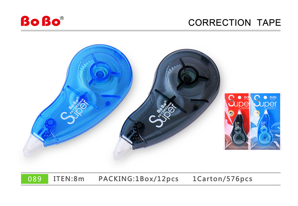 8m Japanese PET film correction tape in polybag with printed card