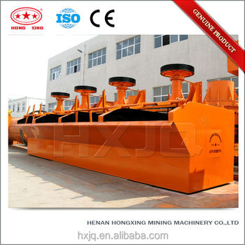Minerals processing high quality air-inflation copper ore flotation cell