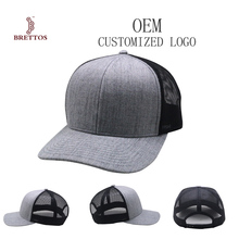 Factory wholesale Grey High Quality Custom Blank Promotional Trucker Hat