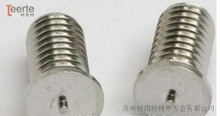 headless spot welding screws