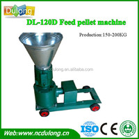 Hot sale 80-100KG/hour animal food pellet making machine