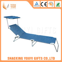 comfortable personalized portable folding beach chaise sun lounge chair