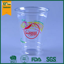 biodegradable plastic cups,plastic milkshake cup,plastic cup manufacturers in usa