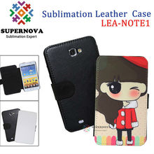 Sublimation leather case for samsung galaxy note i9220