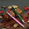 New product promotion metal ballpoint pen,metal ball pen with custom logo,personalized metal pen