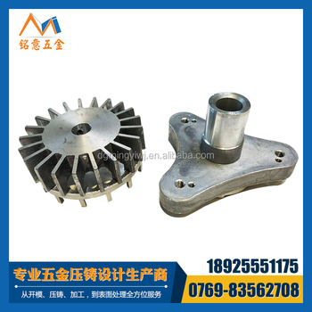 Aluminum Die Casting for Machinery Parts Approved ISO9001:2008 from Chinese Supplier