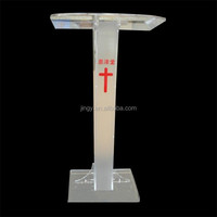 new LED frost acrylic church lectern