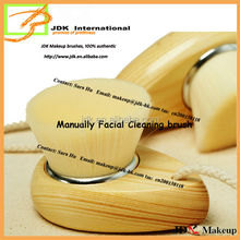 Ultrasoft Wooden Handle facial cleansing brush