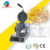 Luxury Design Electric Round Waffle Maker with Accurate Digital Control Temperature and Timer
