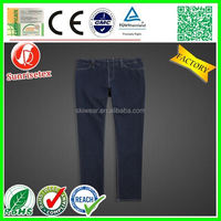 Fashion New Style mens european jeans Factory