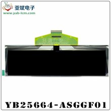 5.5 inch small flexible oled displays 256 * 64 Monochrome OLED display for industrial product