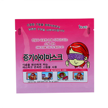 Korean products disposable travel steam eye mask