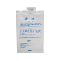 Disposable ice packs with logo Use instant ice pack for hospital