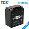 12N7A SMF Motorcycle Standard Storage Battery