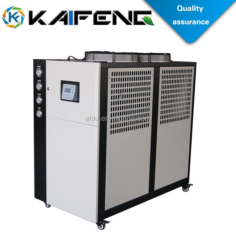 Factory direct 125KW absorption refrigeration system plastic machines