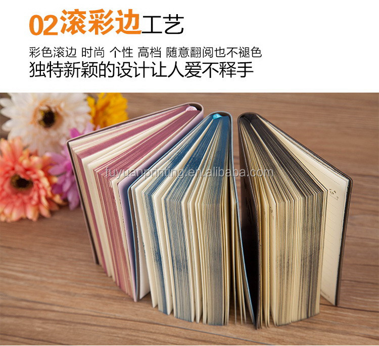 Customized useful cheap price diary business notebook