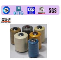 FRC sewing thread|aramid sewing thread