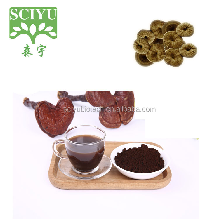 Enhance Body Immune System Shell-broken Reishi Mushroom Powder Reishi Extract Ganoderma lucidum Extract Polysaccharides 10%-50%