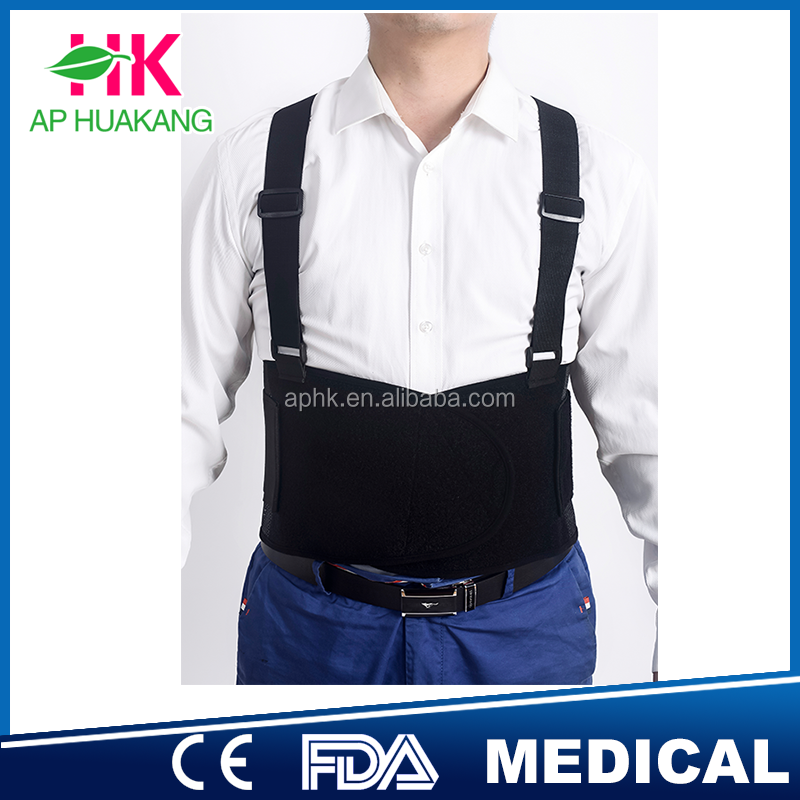 Good quanlity safety waist belt with suspenders back support belt with CE and FDA(Factory)