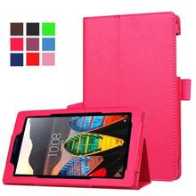 leather case for lenovo tab3 7 essential 710f,wholesale price for lenovo tab3 7 essential